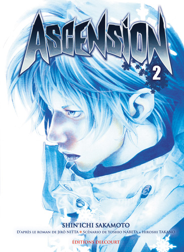Ascension : le manga