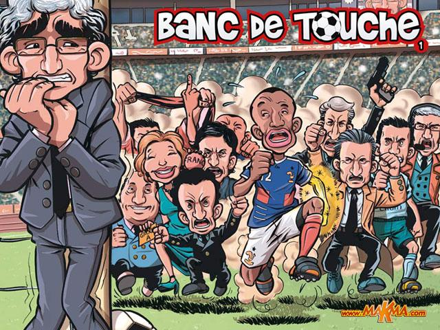 Banc de touche